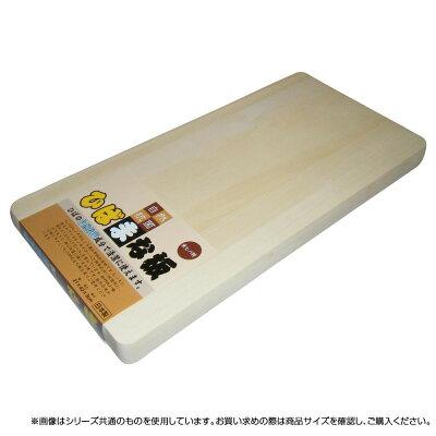 星野工業 Hoshino-kogyo 米ヒバまな板 G30 24cm G30-2445 1183166