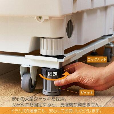 平安伸銅工業 角パイプ洗濯機台 DSW-151