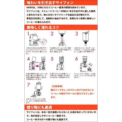 ハリオ テクニカ 5人用 TCA-5(1台)