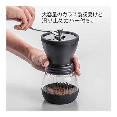 ハリオ セラミックコーヒーミル・スケルトン MSCS-2B(1コ入)