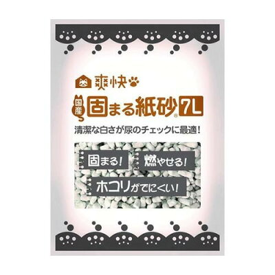 猫砂 爽快 国産固まる紙砂(7L)