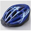 ブリヂストン 子供用ヘルメット エアリオヘルメットM ブルー/54~56cm CHA5456