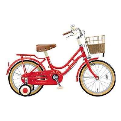 ブリヂストン 16型 子供用自転車 ハッチ(レッド)HC162