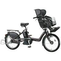 ブリヂストン20型 電動アシスト自転車 アンジェリーノプティットe T.アンバーブラウン A20L85