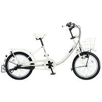 ブリヂストン20型 自転車 bikke 2 b E.XBKホワイト/点灯虫モデル BK03T5 BK03T5