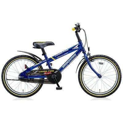ブリヂストン 18型 幼児用自転車 クロスファイヤーキッズ スポーツ ブルー/シングルシフト CKS186