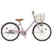 ブリヂストン 22型 子供用自転車 エコパルモカ E.Xスイートラベンダー/シングル EPM20