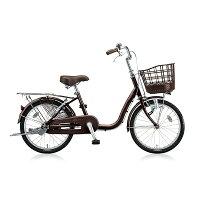 ブリヂストン 22型 自転車 アルミーユ ミニ F.カラメルブラウン/シングル AU20