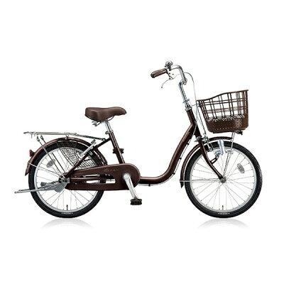 ブリヂストン 20型 自転車 アルミーユ ミニ F.カラメルブラウン/シングル AU00