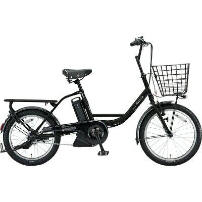 ブリヂストン 20/18型 電動アシスト自転車 アシスタファインミニ(T.Xクロツヤケシ/3段変速)A0BC182019年モデル