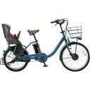 ブリヂストン 24/20型 電動アシスト自転車 ビッケ モブ dd(E.Xネイビーグレー/3段変速)BM0B492019年モデル