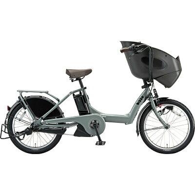 ブリヂストン 20型 電動アシスト自転車 ビッケ ポーラーe(M.ソフトカーキ/3段変速)BR0C492019年モデル