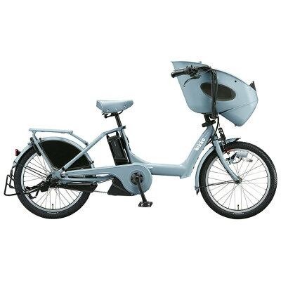 ブリヂストン BRIDGESTONE 20型 電動アシスト自転車 ビッケ ポーラーe E.XBKブルーグレー/3段変速 BP0C40