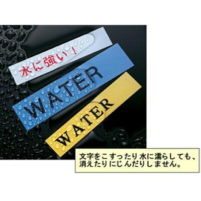 brother ラベルライター・プリンター専用テープ ラミネート テープ TZE-131 12mm