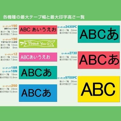brother ラベルライター・プリンター専用 おしゃれテープ TZE-MQG35 12mm