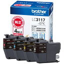 brother インクカートリッジ LC3117-4PK 4色