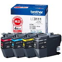 brother LC3111-4PK 4色