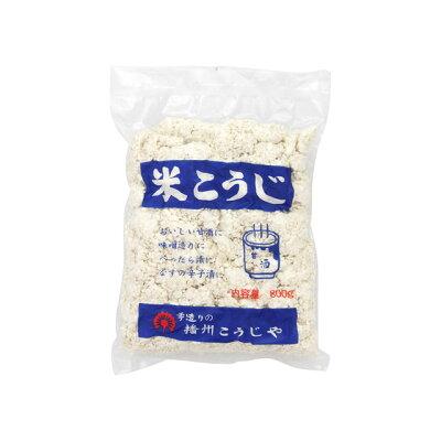 糀屋 米糀 800g