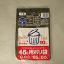 三井化学 45L ポリ黒 K-6 10枚