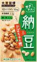 大豆習慣 サクサク納豆&かぼちゃの種 わさび(21g)