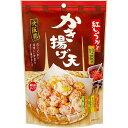 紅生姜と野菜のかき揚げ天(43g)