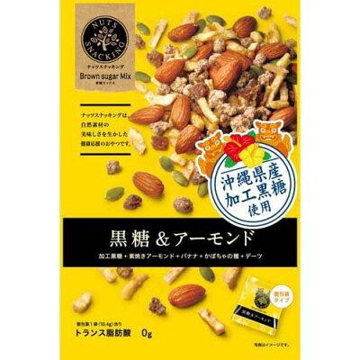 ナッツスナッキングBM 黒糖&アーモンド(79g)