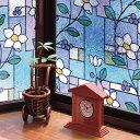 明和グラビア ウインドーデコレーション 窓飾りシート ステンドタイプ パープル  幅  gsr-9257 106376