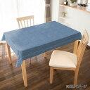 テーブルクロス ニューファブリッククロス 120cm幅×20m巻 ブルー B NFC-123