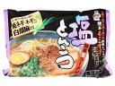 宮本産業 熊本ラーメンもっこす亭 塩とんこつ味 2食 273.6g