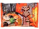 宮本産業 ばってん熊本 辛辛拉麺とんこつ味 2食 285g