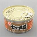 マルヨ食品 純正かに味噌缶詰 箱入 100g