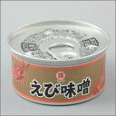 マルヨ食品 えび味噌 缶 100g