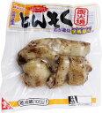 南日本ハム とんそく 198g