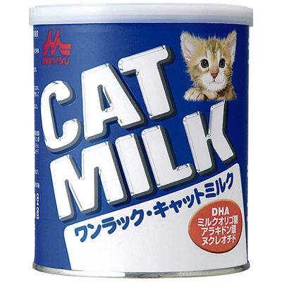 森乳サンワールド ワンラック キャットミルク(50g)