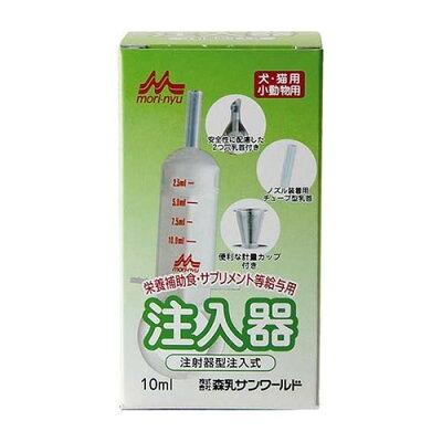 森乳サンワールド ワンラック 注入器 10ml(1コ入)
