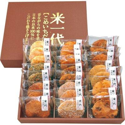 丸彦製菓 米一代(25枚入)