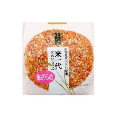 丸彦製菓 米一代梅ざらめ 3枚