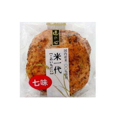 丸彦製菓 米一代七味 3枚
