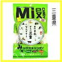 松屋製菓 みえックスキャンディ 100g