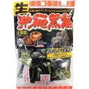 松屋製菓 生 沖縄黒飴 130g