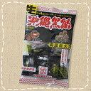 松屋 生沖縄黒飴 150g