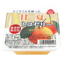 マルヤス食品 甘夏入りトコゼリー 130g