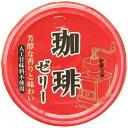 マルヤス食品 珈琲ゼリー 100g