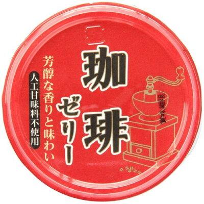 マルヤス食品 珈琲ゼリー(100g)