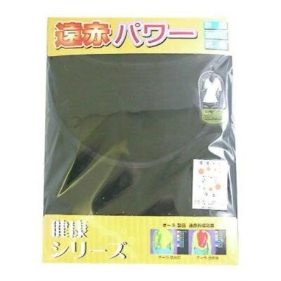 オーラ岩盤浴 婦人5分袖インナー Mサイズ ブラック(1枚入)