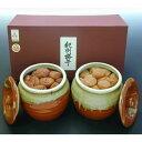 マルヤマ食品 ギフト紀州梅干焼壺セット(しそ漬梅技・はちみつ梅) 650gX2