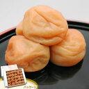 マルヤマ食品 紀州蜂蜜梅 桐箱 700g