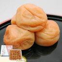 マルヤマ 産直ギフト 味覚庵 紀州産うす塩味蜂蜜梅 ポリ樽 1Kg