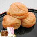 マルヤマ食品 紀州蜂蜜梅 ポリ樽 400g