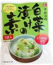 マルコ食品 白菜漬けの素 25gX3袋
